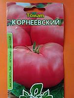 Томат Корнеевский 0,15г