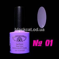 Гель лак purple system 10 ml Global Fashion №01