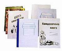 Журнал регистрации вступительного инструктажа по охране труда А4 24л. газетка