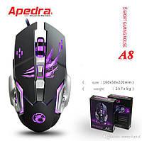 Игровая мышь Apedra A8 Gaming 3200DPI, оригинал, фото 1