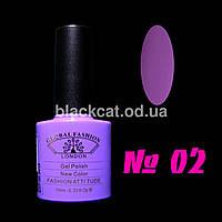 Гель лак purple system 10 ml Global Fashion №02