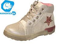 Детские ботинки Т.М С.Луч, р 27-31