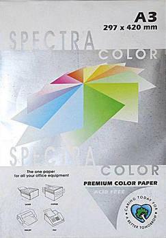 Бумага цветная для принтера насыщенный цвет А3 80г/м 500л. SPECTRA color