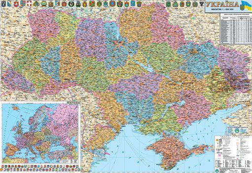 Карта Административно-территориальное деление Украины 160*110см Ламинация/Планки М1:850000