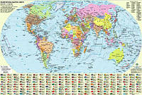 Карта Политическая карта мира 65*45см А2 Картон М1:54000000