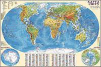 Карта Общегеографическая карта мира 110*77см картон/планки М1:32000000