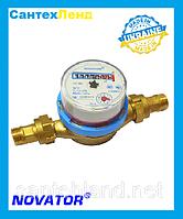 Счетчик Воды Новатор ЛК-1.5 Холодный