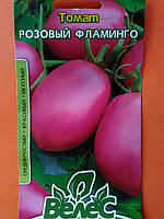 Томат Розовый фламинго 0,15г