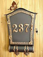Почтовый ящик для толстых журналов с номером и трубой для газет, фото 1