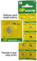 Батарейка (таблетка) GP 1шт 164-U10 щелочная AG1, LR620, LR60
