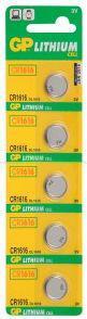 Батарейка (таблетка) GP 1шт CR1220-U5 литиевая