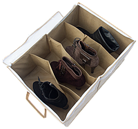 Органайзер для обуви на 4 пары ORGANIZE Beg-O-4 бежевый