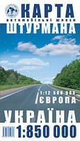 Карта автодорог Украины 80*110см складная 1:850000/Европа 80*110см складная 1:12500000