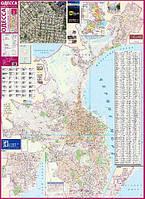 План г.Одессы с каждым домом складная М1:16 000