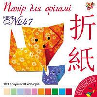 Бумага для оригами, цветная 1 Вересня Набор №47 950283