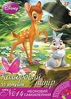 Бумага цветная А4 10л. 1 Вересня Набор №14 неон самоклейка 950538