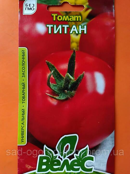 Томат Титан 0,3г