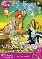 Картон цветной детский А4 10л. 1 Вересня Набор №22 неоновый 950526