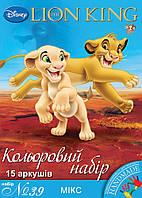 Картон цветной детский+бумага А4 15л. 1 Вересня Набор №39 самоклейка 950547