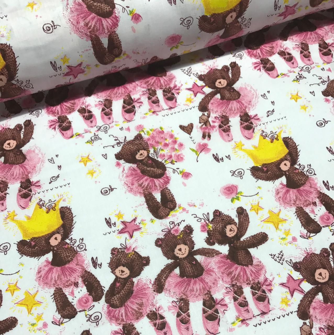 Хлопковая ткань польская мишки в сиреневых юбочках и в желтых коронах на молочном №158