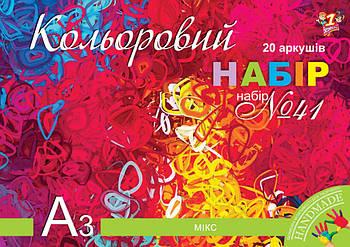 Картон цветной детский+бумага А3 20л. 1 Вересня Набор №41 950549