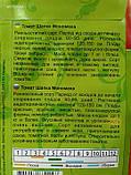 Томат Шапка мономаха 0,15г, фото 2