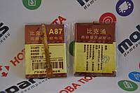 Универсальный внутренний аккумулятор A87 65,5*50*4,2 (2700mAh 3,7V)