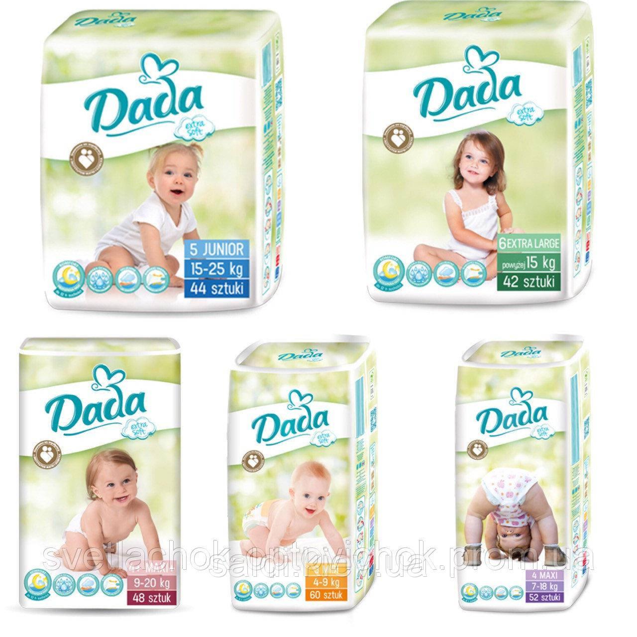 Подгузники Dada Extra soft Дада Софт Все размеры в наличии  продажа ... 21878c2106a