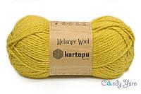 Kartopu Melange Wool, № К3063  Желтый