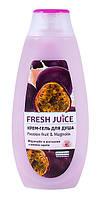 Крем-гель для душа Fresh Juice Passion fruit & Magnolia - 400 мл.
