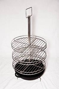Решетка 3 уровня, нержавейка с сковородой д. 26 см