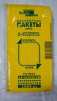 Фасовка 14х26 (1000шт.), Пласт Инвест (Киев)