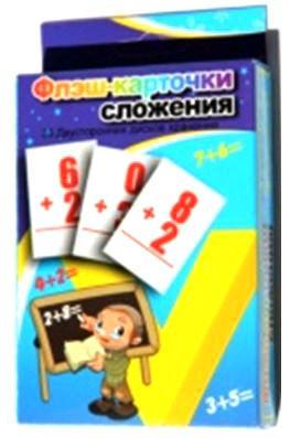 Флеш-карточки обучающие Сложение 36шт F-027/22827-С
