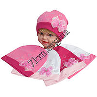 Шапка детская для девочек 3-5 лет одинарный трикотаж Украина Оптом 2119