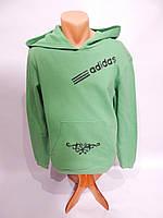 Толстовка мужская Adidas реплика р.48 004TM