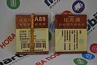 Универсальный внутренний аккумулятор A89 70*58*3,8 (2700mAh 3,7V)
