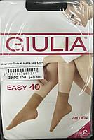 Женские носки 40 den (2 пары) Giulia