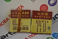Универсальный внутренний аккумулятор A88 62,5*55*4 (2500mAh 3,7V)