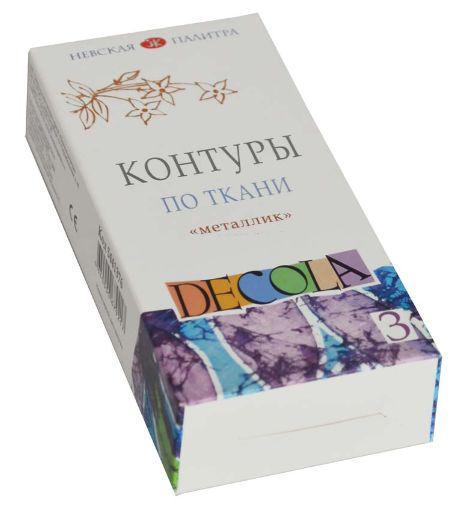 Контурная краска для тканей ЗХК Невская Палитра DECOLA набор 3цв. по 18мл Металлик 5441376