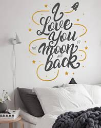 "Наклейка на шпалери ""I love you to the moon"""