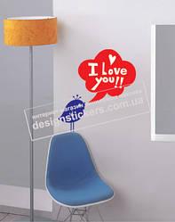 """Вінілова наклейка наклейка освідчення в коханні """"I love you"""""""