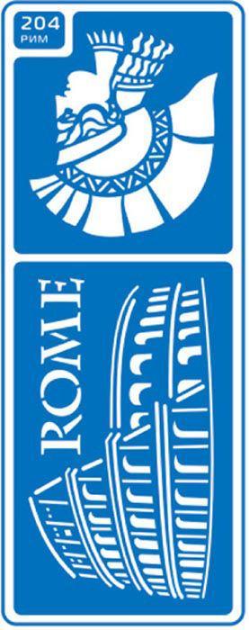 Трафарет самоклейка многоразовый 8,5*23,5см №204 серия Рим