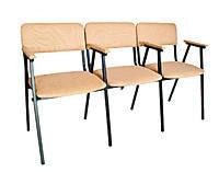 В наличии!!! Кресла для актового зала