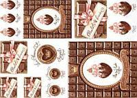 Декупажная карта-бумага 31*44см 45г/м 00947 Шоколадное настроение