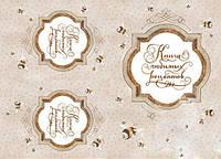 Декупажная карта-бумага 31*44см 45г/м 01544 Рецепты старого Шмеля