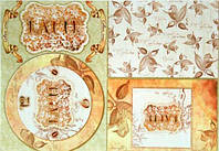 Декупажная карта-бумага 31*44см 45г/м 01718 Ароматный латте
