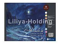 Альбом для пастели А2 Гознак/Лилия-Холдинг Aquamarine 9цв 27л.+27цв кальки, 160г/м, спираль, АПАq/
