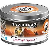 Заправка для кальяна Starbuzz - Egyptian Pharos (Египетский Фараон) 250 грамм