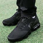 Чоловічі кросівки Nike