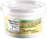 Паста текстурная для декору ЗХК Невская Палитра Сонет 500мл 5524923